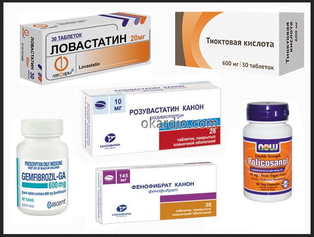 препараты для лечения атеросклероза аорты