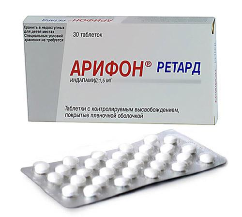 Лечение от высокого давления лекарство thumbnail