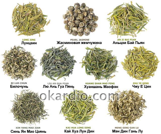 виды качественных листьев зеленого чая
