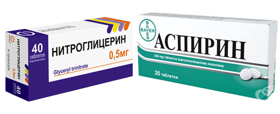 нитроглицерин и аспирин