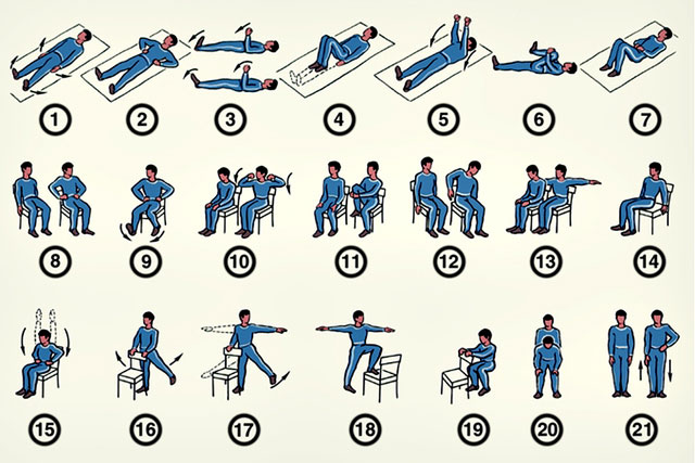 упражнения ЛФК после перенесенного микроинфаркта