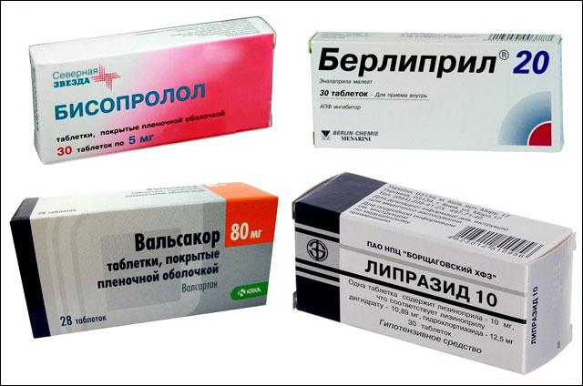 препараты для контроля артериального давления