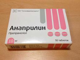 Болезни и негативные симптомы, от которых помогает анаприлин