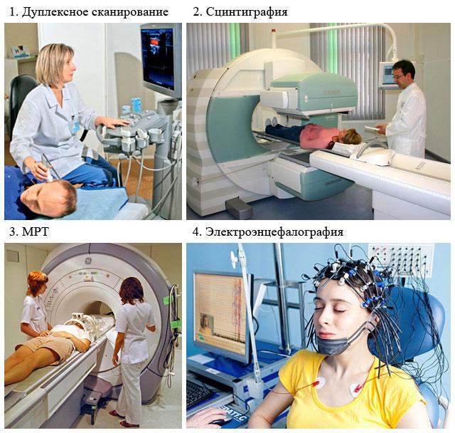 методы диагностики цереброваскулярной болезни