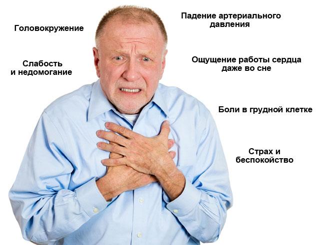 Синусовая тахикардия: симптомы и лечение, опасно ли это