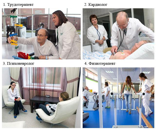 врачи, которые помогают пациентам после инсульта