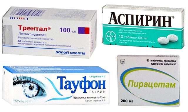 препараты, которые помогут в лечении ранней стадии ангиопатии