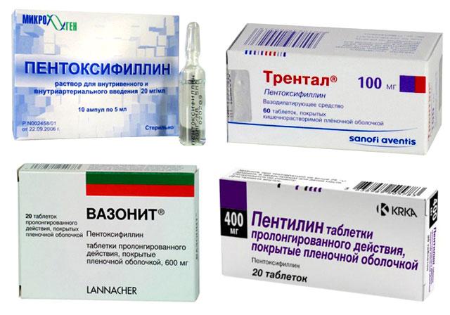 пентоксифиллин и его аналоги