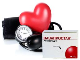 вазапростан - препарат группы ангиопротекторов