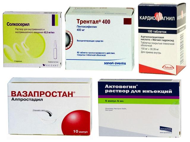препараты, которые помогают в лечении ангиопатии