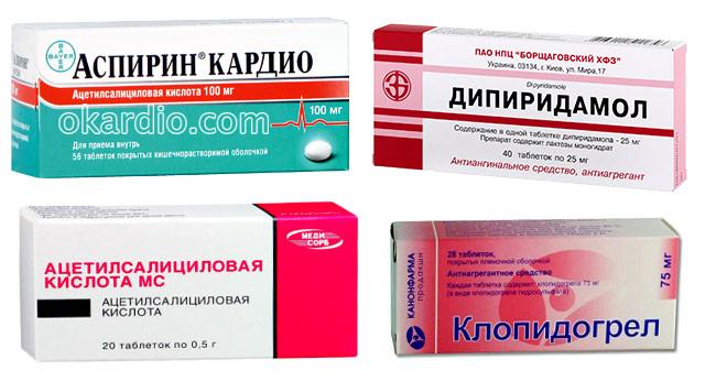 препараты-антиагреганты для лечения стенокардии напряжения 2 ФК