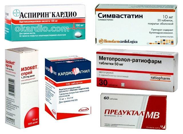 препараты для лечения стенокардии напряжения