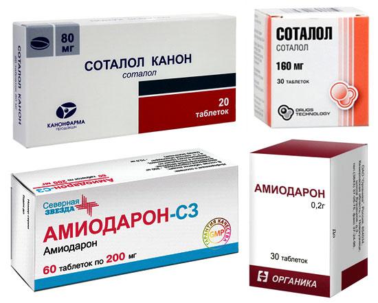 антиаритмические препараты скачать зва