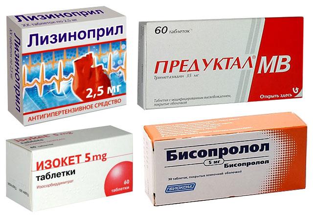 препараты при аортальной недостаточности