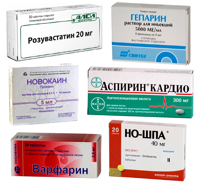 препараты при облитерирующем атеросклерозе сосудов ног