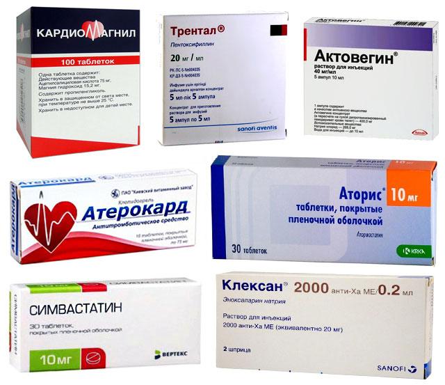 препараты при атеросклерозе сосудов ног