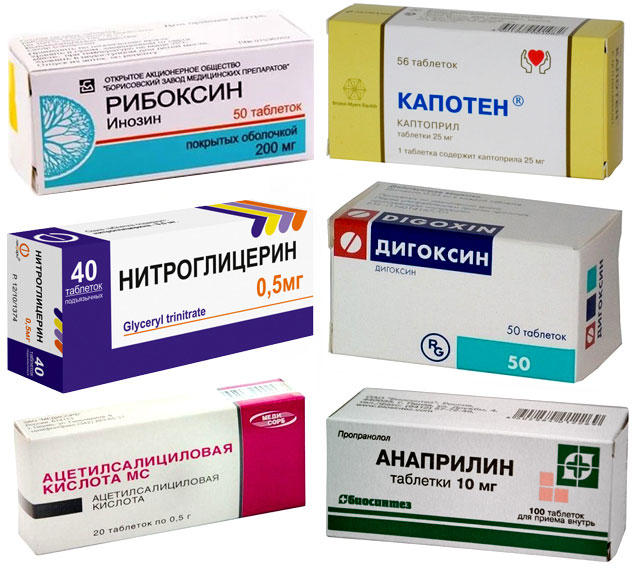 препараты при постинфарктном кардиосклерозе