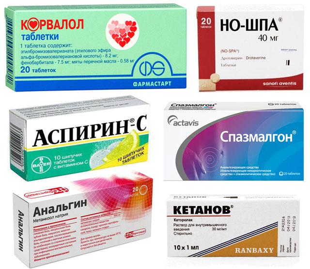 препараты, которые помогут при спазме сосудов головного мозга