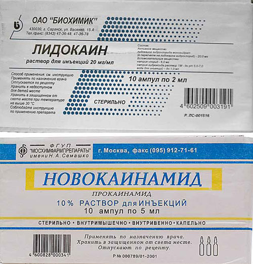 препараты Новокаинамид и Лидокаин