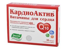 витамины для сердца кардиоактив