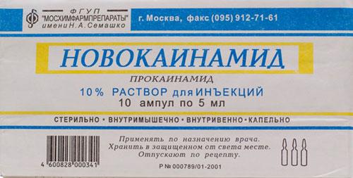 препарат Новокаиномид