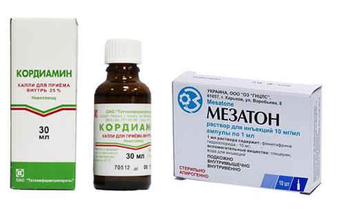 препараты для устранения низкого давления