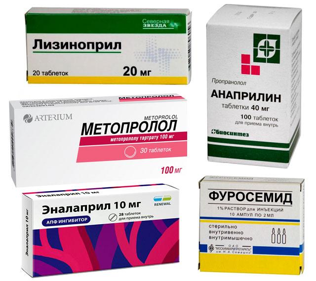 препараты для снижения высокого давления и пульса
