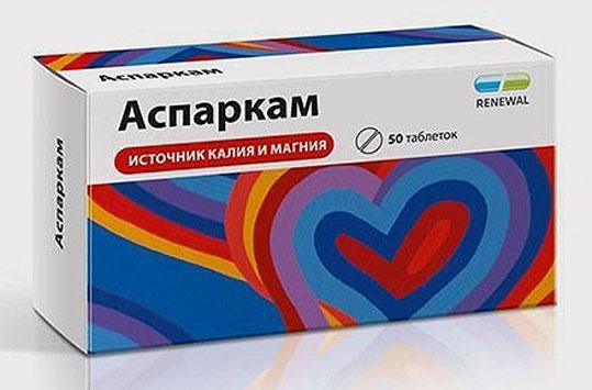 Изображение - Какие таблетки от нижнего давления 131-04
