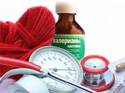 Изображение - Какие таблетки от нижнего давления 131-miniatyura