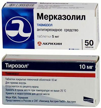 препараты Мерказолил и Тиразол