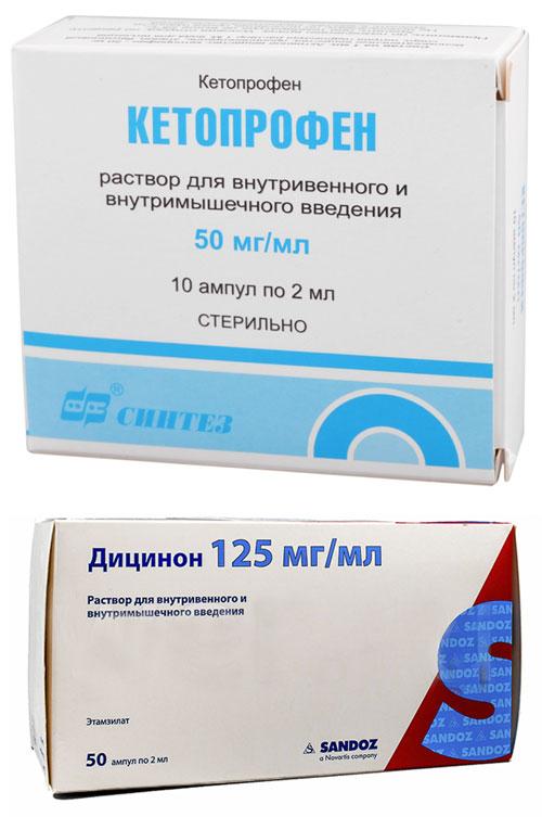 препараты Кетопрофен и Дицинон