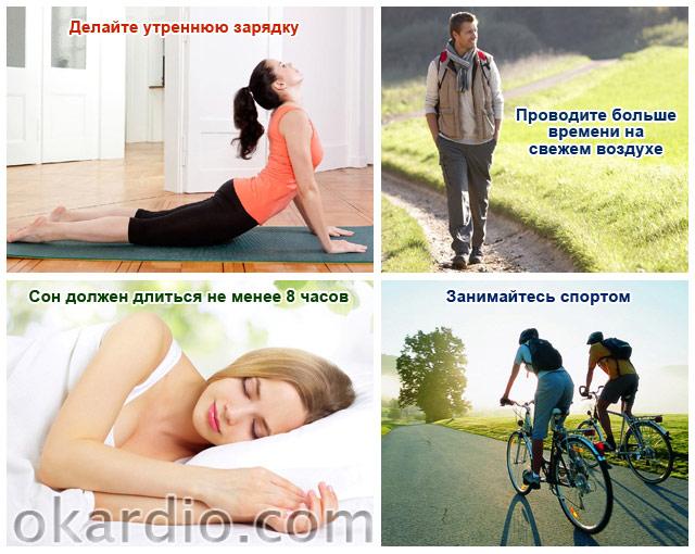 рекомендации по образу жизни для профилактики варикоза вен