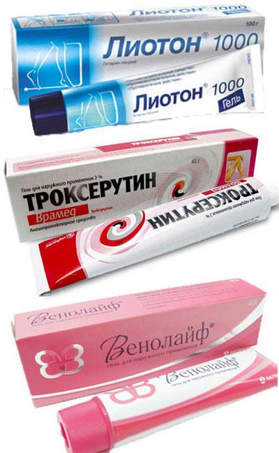 препараты, содержащие троксерутин, эсцин, гепарин
