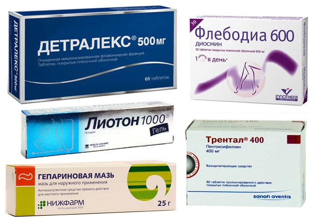 препараты для лечения варикоза ног