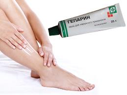 Гепариновая мазь при варикозе ног как лечить