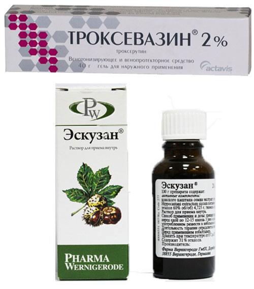 препараты Троксевазин и Эскузан