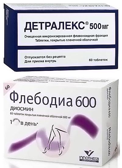 препараты Детралекс и Флебодиа