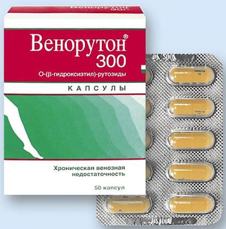 препарат Венорутон