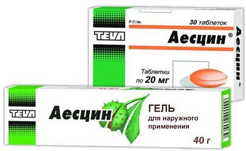 препараты Аэсцин