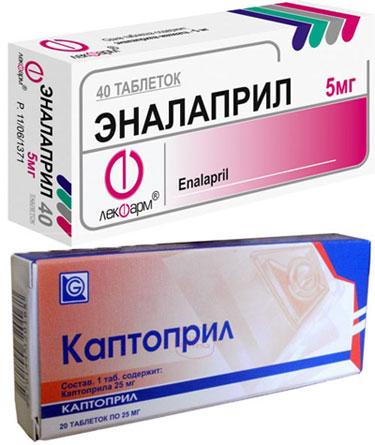 препараты-ингибиторы АПФ