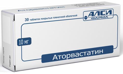 аторвастатин – гиполипидемический препарат