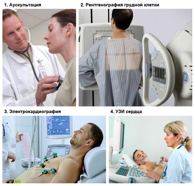 методы диагностики гипертрофии левого предсердия