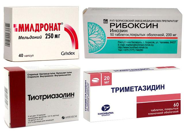метаболические средства