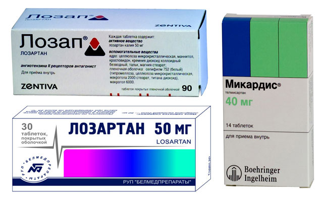 антагонисты рецепторов ангиотензина