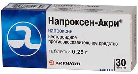 препарат Напроксен