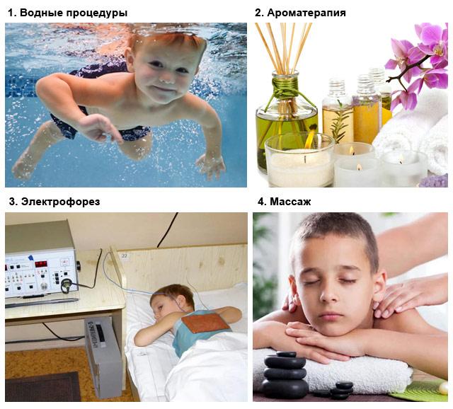 виды физиотерапии для детей с вегетососудистой дистонией