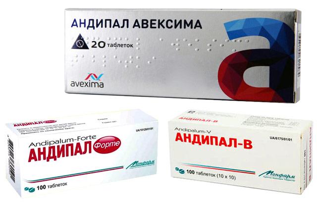 Сколько в одной таблетке аналгина струминно