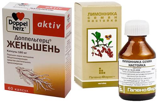 препараты Женьшень и Лимонник