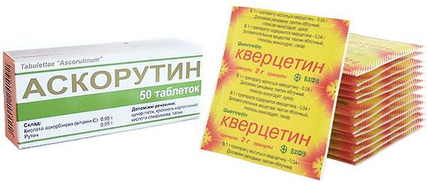 препараты Аскорутин и Кверцетин