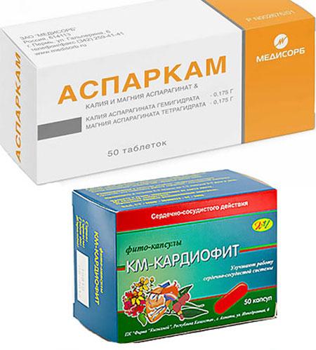 препараты Аспаркам, Кардиофит и Тридуктан